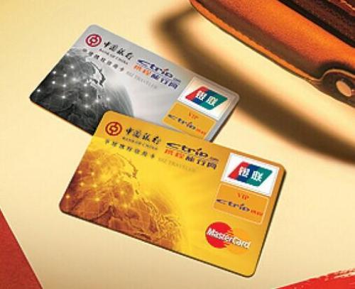信用卡申请.jpg