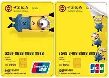 如何申请中银宝岛信用卡_中国银行信用卡申请方式有哪些?实用技巧分享-省呗