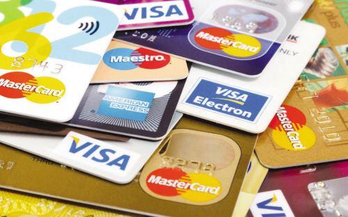 信用卡取现.jpg
