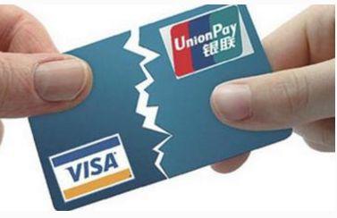 信用卡逾期.jpg