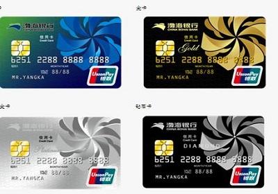 渤海银行信用卡电话是多少.jpg