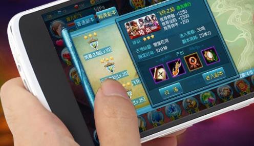 手机游戏.jpg