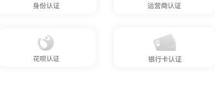 米淘8申请流程怎样.jpg