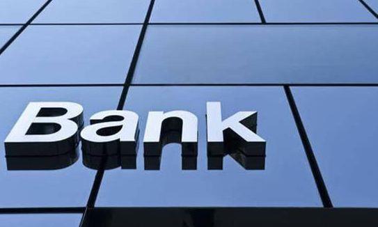 你的银行贷款额度受到这些因素影响.jpg