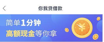 嘉优贷申请流程怎样.jpg