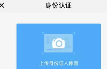明透i豆申请流程怎样.jpg