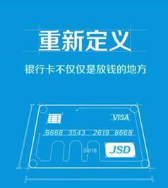 晋商贷借款申请流程怎样.jpg