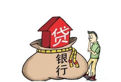 这些因素影响了房贷年限,你知道吗.jpg