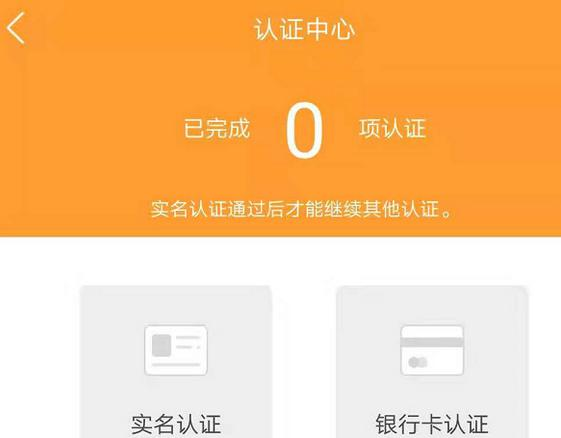 聚合优品申请流程怎样.jpg