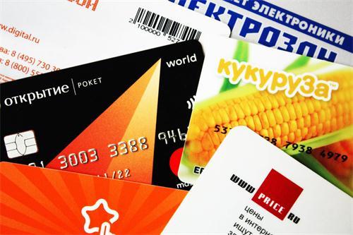 2019年信用卡长期不使用会降额吗?
